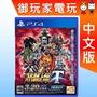 ★御玩家★現貨附特典 PS4 超級機器人大戰T 中文版 3/20發售