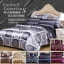 【18NINO81】歐式絲綢四件床包組(單人 7色可選)