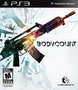 PS3 全新未拆 正面對決 Bodycount