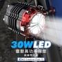 [SPIRIT BEAST靈獸]通用型防水LED三燈珠小光砲L3 輔助大燈 外接霧燈 小燈