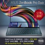 ASUS ZenBook Pro Duo UX581GV-0031A9980HK 蒼宇藍 (i9-9980HK/32G/1TB SSD/RTX 2060獨顯/W10)