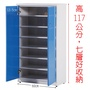 【愛比王】塑鋼防水大容量七層鞋櫃(附六片隔板)-寬65深33高117cm