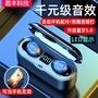 新款熱銷F9-1 TWS藍牙耳機雙耳英文跨境私模定制電量顯示絲印5.0