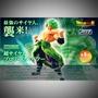 七龍珠 日版 劇場版 布羅利 styling 第6彈 超藍 賽亞人之神(5月預購)