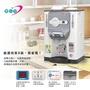 免運費~JD-5322B 晶工牌溫熱全自動開飲機/飲水機【能源效率2級】【不可超商取件】