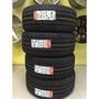 歐洲製 倍德拉輪胎 17吋輪胎