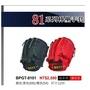 棒球世界全新ZETT牛皮棒壘手套BPGT-8101黑色投手手套特價