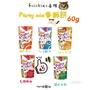 【超寵】 💥現貨🔥Friskies喜躍香酥餅 香酥餅 貓零食 貓餅乾 PartyMix 貓脆餅 60g