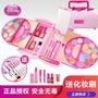 迪士尼公主兒童化妝品手提化妝箱禮盒小女孩演出生日禮物套裝無毒