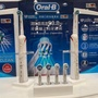 預購,3/30。百靈 oral-B 歐樂B電動牙刷雙握柄組 (SMART3500)