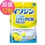 必達舒 喉糖-鹽味檸檬口味x12包(81g/包)