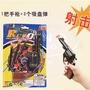 玩具吸盤槍整套組標靶安全手槍軟彈槍兒童玩具手動發射_☆找好物FINDGOODS☆
