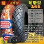 正新輪胎130/90-15 摩托車外胎 風暴太子勁龍越野胎13090一15內胎
