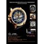 瑪莎拉蒂亞洲限量款手錶,限量388只,特殊限量編號,200.220,增值款式數量有限機會不再