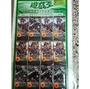 懷舊童玩 日本正版 中文版  遊戲王卡 遊戲王 紙牌遊戲 (40元 / 包)一包內有5張