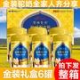 【駱駝奶粉】【暢銷】整箱6罐金裝駝奶營養粉成人奶粉中老年無蔗糖尿人駱駝奶粉300g/罐