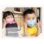 拋棄式3D立體可調式口罩 幼兒 成人