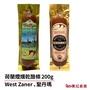 [299免運] West Zaner 聖丹瑪荷蘭煙燻起司 200g 原味煙燻乳酪 224960817
