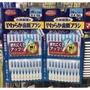 【現貨】日本製 小林 軟式矽膠牙間刷