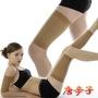 台灣製 現貨 唐辛子魔力束大腿 695718