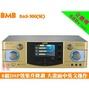 【BMB DAS-300(SE)】大型彩色畫面顯示 綜合擴大機 《享6期0利率》