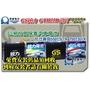 *捷睿電池*杰士 GS 統力 55D23L 汽車電池 GTH55DL-MFZ