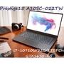 【Relax3C】MSI Prestige 15 A10SC-022TW 創作者筆電 10代i7 4KUHD 鋁合金機身