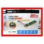 【全新公司貨】TOTO-LINK P100 PCI 乙太網路卡(螃蟹卡),支援Win8,10/100,支援遠端喚醒,TOTOLINK