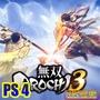 可超商 PS4 無雙 OROCHI 蛇魔3 中文數位下載(認證版 / 隨身版)無實體光碟【WC電玩】