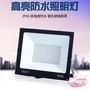 ღ💯🔥led投光燈戶外防水射燈100w高亮款200瓦50W室外照明廣告投射燈