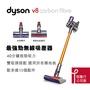 dyson 戴森 超值大全配 V8 Carbon Fibre SV10E 無線吸塵器-香檳金