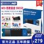 WD/西部數據 SN550藍盤M.2NVME PCIE電腦固態硬盤SSD 256/512G/1T
