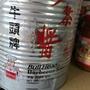 牛頭牌  3公斤    沙茶醬  葷