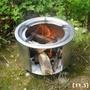 戶外燒柴爐柴火爐野外便攜地鍋新式鐵爐子小型野炊一體式野營室外。59642