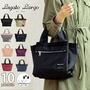 【免運】legato largo 10口袋 尼龍 側背包 斜背包 手提包 女包 托特包 包包 女生包包 水桶包 水餃包