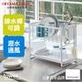 日本【YAMAZAKI】tower雙層瀝水架(白)★置物架/多功能收納/廚房用品/居家收納