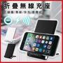 【SENHO三線圈充電器】三線圈無線充電 無線充電器 Qi 無線充電盤 快充 手機充電 無線充電 智能快充 無線充電板