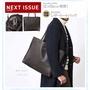森林雜貨坊 888 日本雜誌附錄mono max附錄BEAMS高級皮革潮男個性手提包托特包肩背包單肩包購物袋A4大包