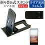 小,并且比au夏普AQUOS SERIE mini SHV31[4.5英寸]名片折疊算式智慧型手機枱燈黑和指紋防止液晶屏保護膜手提式枱燈保護片 Films and cover case whole saler