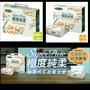 免運 Super Pure極度純柔抽取式衛生紙 100抽x84包 100抽x100包 箱購