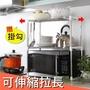 【新錸家居】雙12限定★不鏽鋼伸縮萬用置物架 微波爐置物架(三層空間廚房收納架微)