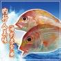 《板農活力超市》海撰 - 赤宗魚(300g±10%/包)
