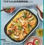 日本Toffy 經典電燒烤盤 電烤盤 馬卡龍綠