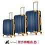 AoXuan 20+24+28吋三件組 果汁Bar系列 ABS防刮撞色硬殼 行李箱 旅行箱