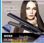 現貨到 超美 時尚 日本 SALONIA SL-004 S 雙負離子離子夾 電捲棒 24mm 230度 國際電壓 黑色