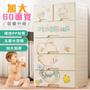 60大面寬-粉藍小熊五層4大2小玩具衣物收納櫃-附鎖抽屜