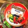 公司換新裝(土耳其) Tayas Damla New2 ,黛瑪拉什錦軟糖 黛瑪拉雙色什錦軟糖