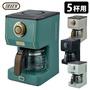 Toffy芳香滴落式咖啡廠商CM5/tofi Smart Kitchen