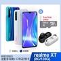 藍芽耳機+128G記憶卡組【realme】realme XT(8G/128G)