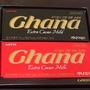 Ghana 巧克力 Wanna One 送 明信片 代言